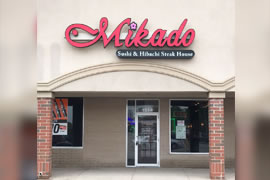 Mikado Anese Restaurant Piqua Oh